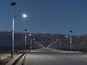 Middle East Solar Street Lighting Project